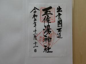 20119_20201221214401